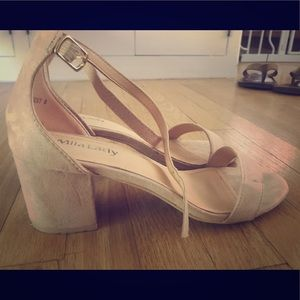 Suede strappy sandals with small heel